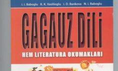 Гагаузы по соседству: в Комрате местные депутаты предложили меры по поддержке гагаузского языка