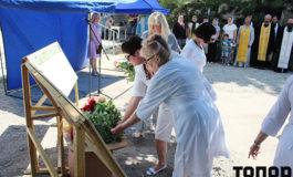 В Болграде вспоминали ушедших из жизни медиков