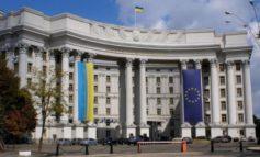МИД: Украина не может полностью удовлетворить украинских венгров в вопросе языка