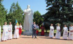 В Белгороде-Днестровском и районе отметили День Конституции