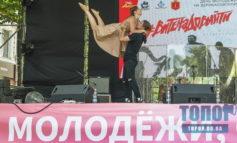 Молодежные «выходные» прошли в Одессе