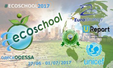 Одесские школьники примут участие в летней эко-школе