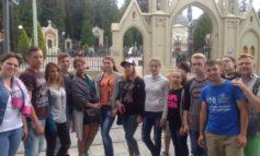 Победители ренийской социальной игры «Я – мэр!» побывали во Львове