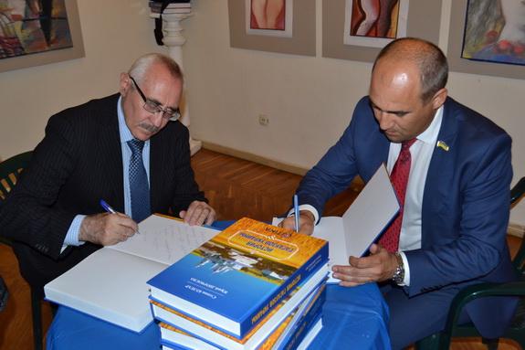 В Киеве проходит презентация книги об истории гагаузов Украины (он-лайн трансляция)