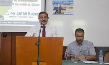 Антон Киссе провел публичную лекцию в ВУЗе Болгарии