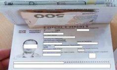 Молдаванка пыталась попасть в Украину посредством взятки и обмана