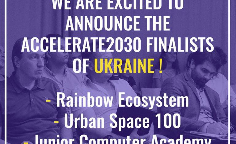 Одесская IT-школа поборется за поездку в Женеву