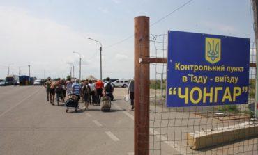 Украинцы стали значительно меньше путешествовать в Крым