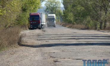Правительство Украины призывают выделить из дорожного фонда средства на ремонт дорог в Болградском районе