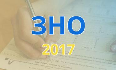 Как прошло ВНО-2017 для украинских школьников?