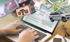 Согласно е-декларациям, в Ренийском горсовете – двое миллионеров и двое «нищих»