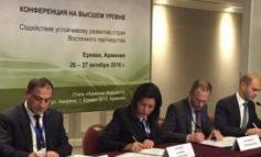 Белгород-Днестровский стал участником европейского проекта