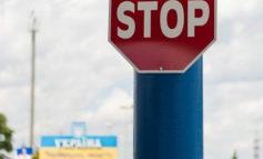 В Одесской области два пограничных КПП с Молдовой прекратили работу из-за технических сбоев