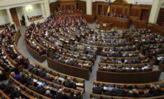 Депутаты украинского парламента могут рассмотреть законопроект о снятии неприкосновенности
