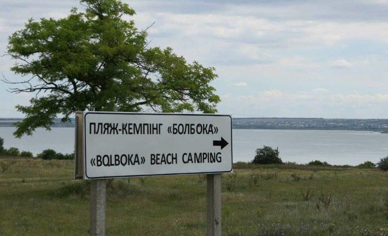 В Ренийском районе открыли пляжный комплекс- кемпинг