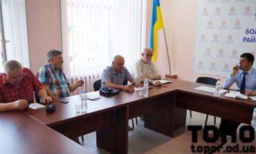 В Болграде планируют создать опорную школу