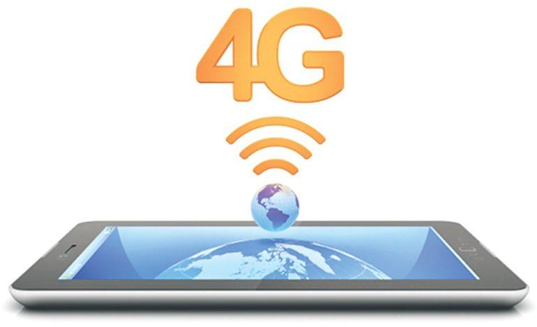 Запуск 4G связи займет свыше двух лет — Минэкономразвития