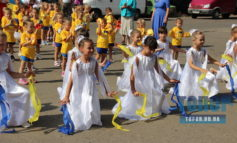 В Арцизе отметили День флага Украины