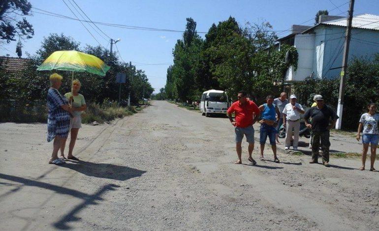 В Арцизе отремонтируют дорогу, которую перекрывали горожане