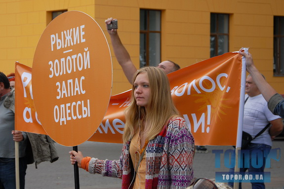 В Одессе прошел второй «рыжий» фестиваль