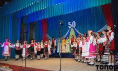 50-летие Дворца культуры села Кубей