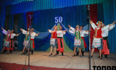 Кубейский Дворец культуры отпраздновал полувековой юбилей