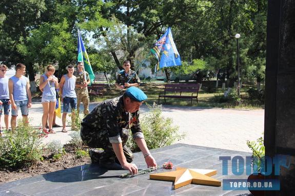 В Арцизе отмечают День воздушно-десантных войск