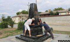 В Болграде установили постамент под будущий памятник генералу Инзову