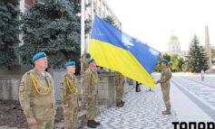 В Болграде отметили День Флага