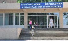 По окончанию обучения студенты Измаильского университета также смогут получить румынский диплом