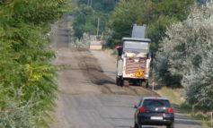 Арциз: депутаты горсовета дали добро на ремонт Надречной