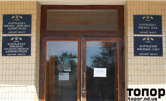 Болградский район получит более 7 миллионов