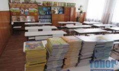 В Болградской школе благодарят нардепа Антона Киссе за оказываемую помощь