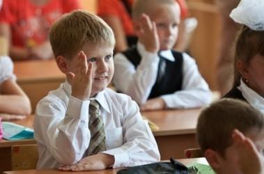 Минобразования завершило выпуск базовых учебников для первого класса