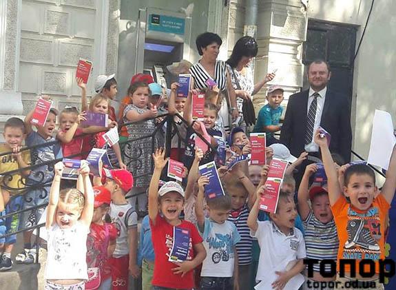 В Болградском «Ощадбанке» готовят будущих клиентов и работников
