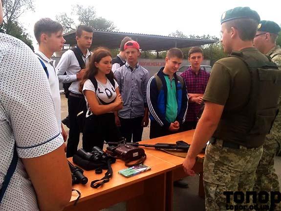 знакомства в болградском районе