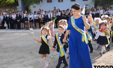Антон Киссе поздравил с Днем знаний школьников Болградского района