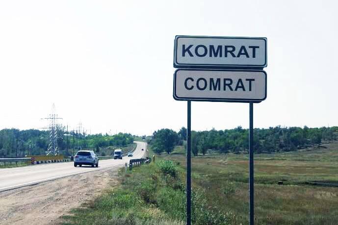 Дорожные знаки с названиями населенных пунктов Гагаузии перевели на гагаузский язык