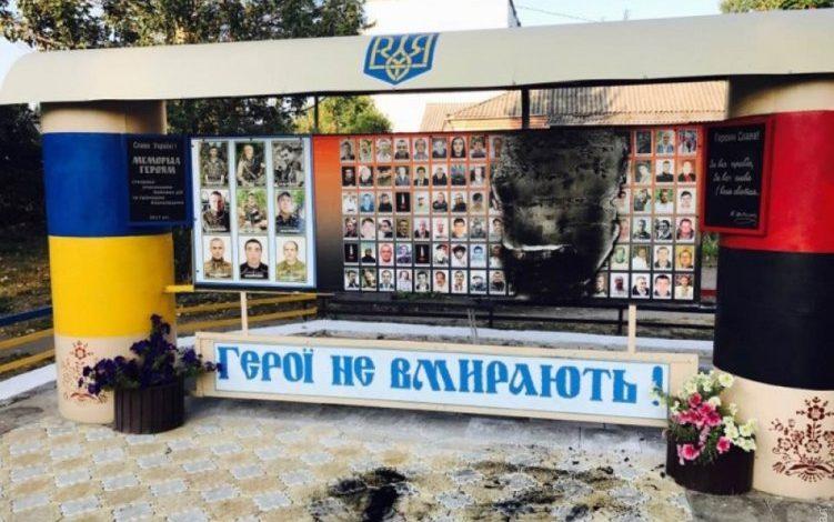 В Одесской области вандалы подожгли мемориальный стенд