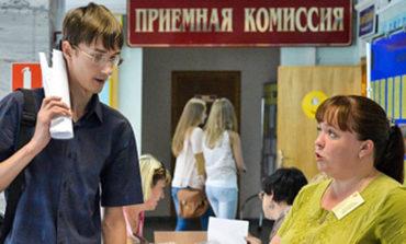 Четверть отличников не поступали в украинские ВУЗы