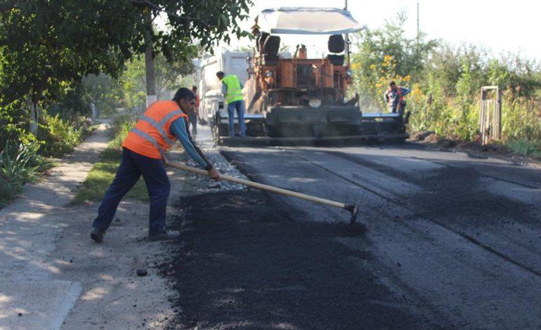 В Арцизе отремонтируют 900 метров дороги
