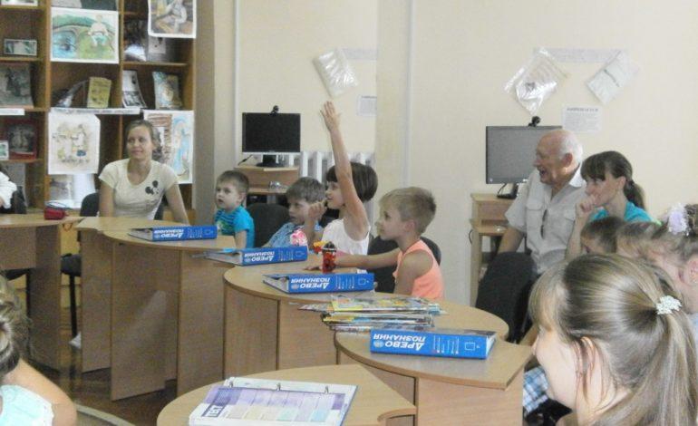 В Белгород-Днестровской библиотеке провели конкурс «Суперчитатель»