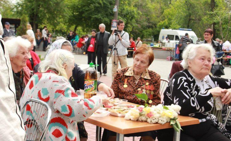 Дом престарелых белгород-днестровский социальный дом престарелых документы