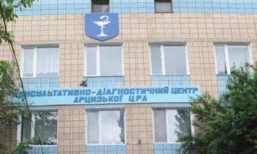 В Арцизской больнице пациентка покончила жизнь самоубийством