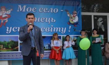 Звіт депутата Одеської обласної ради VII скликання Трифона Антова про свою діяльність у 2017 році (мовою оригіналу)