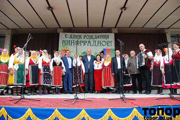 День села в  Виноградном (фоторепортаж)