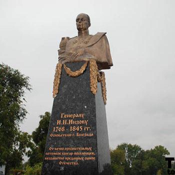 Открытие памятника Инзову в Болграде (ФОТО)