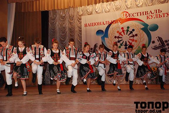 В Болграде прошел фестиваль национальных культур