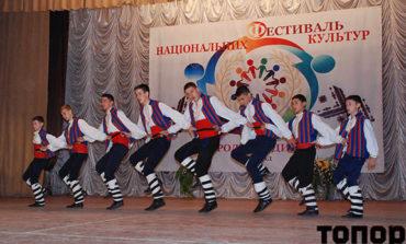 Фестиваль национальных культур в Болграде (ФОТО)
