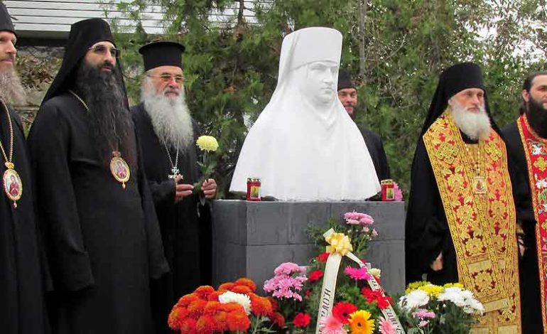 В Болгарии освятили памятник святой Димитре Киевской, подаренный украинским монастырем
